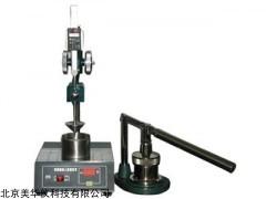 MHY-27900 润滑脂和石油脂锥入度仪