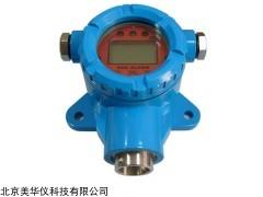 MHY-23073 硫化氢检测变送器
