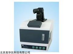 MHY-26881 暗箱式紫外分析仪