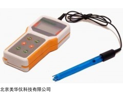 MHY-29309 便携式电导率仪
