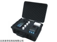 MHY-28641 便携式水质多参数测定仪