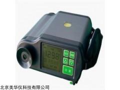 MHY-29335 便携式焦炉红外测温仪