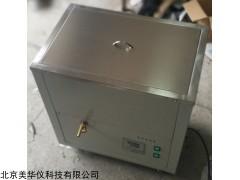 MHY-29587 恒温箱
