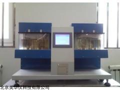 MHY-29687 沥青软化点测定仪