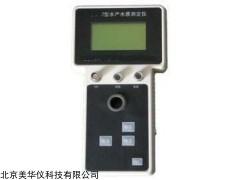 MHY-24499 水产养殖水质分析仪