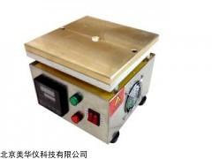 MHY-27024 聚酯树脂/环氧树脂胶化时间仪