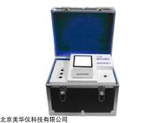 MHY-13325 便携式COD快速测定仪