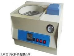 MHY-29485 离心浓缩干燥机