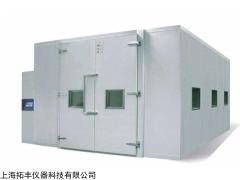 TF-360 步入式恒温恒湿试验箱