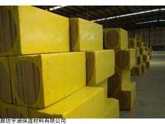 外墙防火岩棉板每平米价格