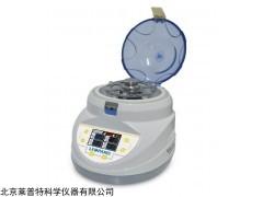 BSH-24生物样品均质器