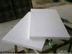 铁岭A级防火硅酸铝板一立方价格