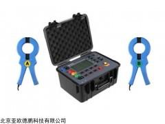 DP-S3002  双钳多功能接地电阻测试仪