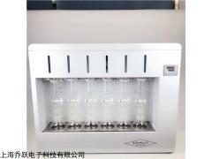 JOYN-SXT-06 上海柑橘纤维的脂肪测定