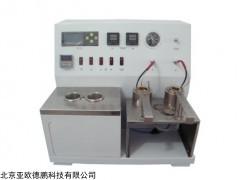 DP-0701/0702  燃料油总沉淀物测定仪