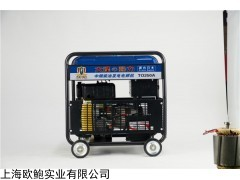 长焊4.0焊条配发电电焊一体机