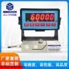 交通检测300kN0.3级标准测力计 抗压10kN抗折标准测力仪