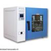 LB-DHG-9073A电热恒温鼓风干燥箱