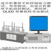 FT-6502 双工位折叠屏转轴扭力试验机