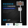 BYQL-VOC 光明新区双探头取样VOCs监测设备