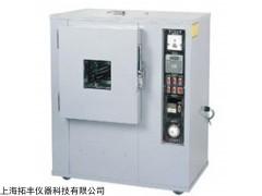 TF-312 塑胶老化试验箱