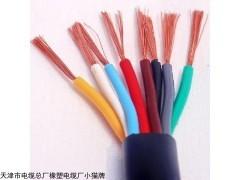 软芯控制电缆KVVR