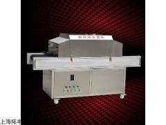 TF-886 紫外线杀菌仪器