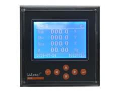 ACR330ELH 网络电力仪表价格