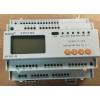 ADF300L-4S 計量型多用戶計量箱報價
