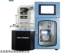 MHY-30094  自动可燃液体和气体引燃温度测定仪