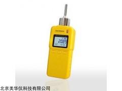 MHY-22636 泵吸式甲硫醇检测仪
