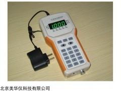 MHY-25846 手持式四探针测试仪
