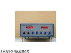 MHY-7127 四探针电阻率测试仪