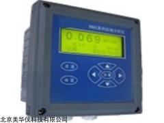 MHY-28351 工业电导率仪