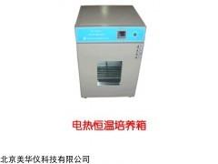 MHY-14058 电热恒温培养箱
