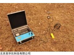 MHY-25554 土壤墒情速测仪