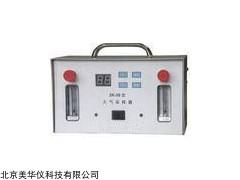 MHY-23672 大气采样仪器