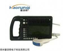 DL-S5 多功能兽用B超测孕测背膘