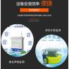 BYQL-SZ 智能处理水质污染监测设备