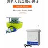 BYQL-SZ 综合水质多参数在线监测系统