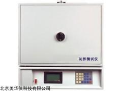 MHY-7590 灰挥测试仪