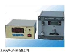 MHY-22452 氧量分析仪