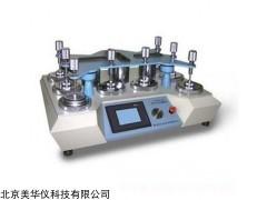 MHY-22237 马丁代尔耐磨仪