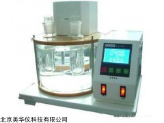 MHY-18362 药物凝固点测定仪