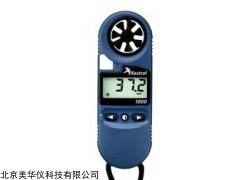 MHY-27929  便携式风速测量仪