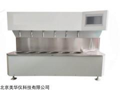 MHY-30222 立式去污测定机