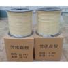 耐酸生产芳纶纤维盘根检测报告