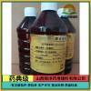 有质检单 药用级辅料油酸山梨坦(司盘80) 全国销售