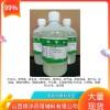 有质检单 药用级辅料松节油 全国销售