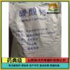 有质检单 药用级辅料碳酸钙 全国销售